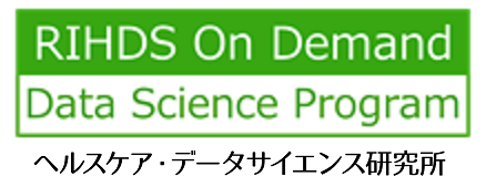 RIHDS On Demand Data Science Program