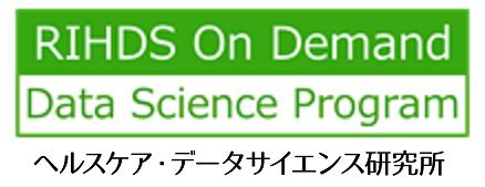 RIHDS On Demand Data Science Program